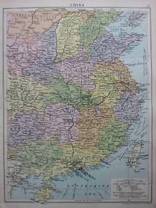 Carte Chine Hunan.Cartes Plans Guides 1935 Carte Chine Hankow Nanking Kiangsi