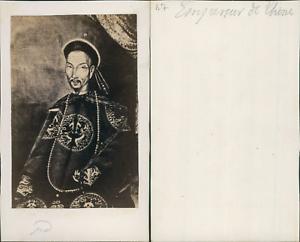 Empereur-de-Chine-CDV-vintage-albumen-carte-de-visite-d-039-apres-un-dessi