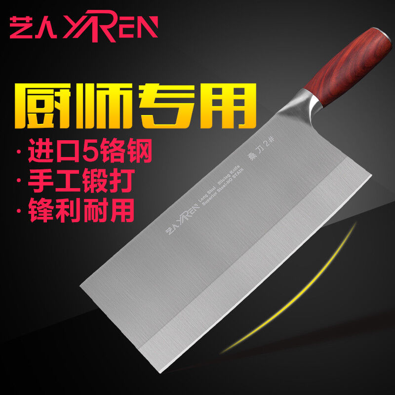235mm Blade Cleaver Knife Chef Forged Steel Slicing Chop Wood Meat Fish Bone Cut