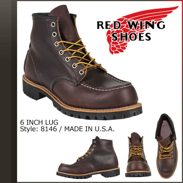 8be9215bd4f Red Wing 8146 Heritage Men's Moc-Toe 6-Inch Boot( Briar Oil Slick Leather)