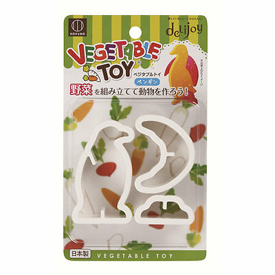 Cute Penguin Vegetable Molds/Cutters for Bento Lunchbox Made in Japan Kawaii