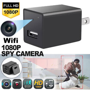 Wifi-HD-1080P-Spy-Hidden-Camera-USB-Wall-Charger-Video-Recorder-Security-Cam-SP