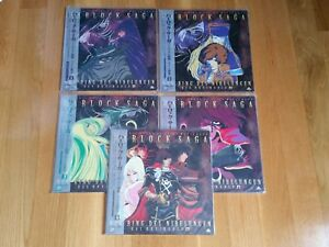 BRAND-NEW-5-LD-Box-Laserdisc-Harlock-Saga-anime-manga-laser-disc-JP