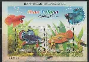(301M)MALAYSIA 2003 FIGHTING FISH MS FRESH MNH