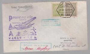 1937  Macau First Flight Cover  to Hong Kong Transpacific
