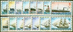 Falkland-Islands-1982-Courrier-Bateau-Imprint-Set-15-SG331B-3345B-V-F-MNH
