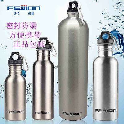 New 304 Stainless Steel Outdoor Sports Cycling Camping Bicycle Water Bottle