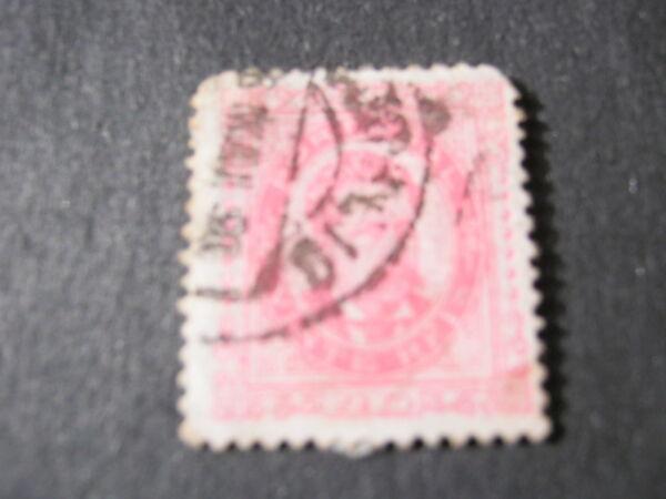 Portugal 1882 20r Rouge Sg 232 Bonne Occasion Attrayant Et Durable