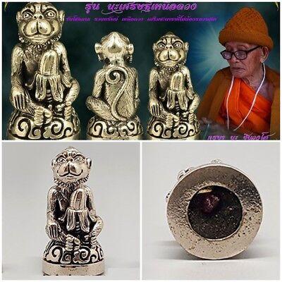 Monkey Eat Banana Silver LP Kruba Na Thai Amulet Power Charm Luck Wealth Trade