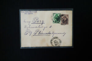 Russia 1895 Stamped Cover