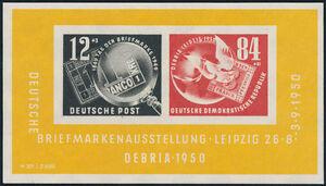 DDR-Block-7-Debria-tadellos-postfrisch-gepr-BPP-Mi-160