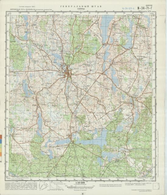 Bialystok Polish Military Topographic Map Poland Mapa