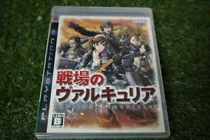 Used-Senjou-no-Valkyria-Gallian-Chronicles-Playstation-3-PS3-from-Japan
