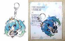 GSR Racing Miku x Super Sonico Big Acrylic Keychain Hatsune Miku Racing Ver 2015