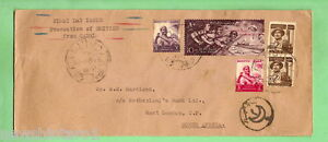 #D130. 1957 EGYPTIAN FIRST DAY COVER - EVACUATION OF BRITISH FROM SUEZ CANAL