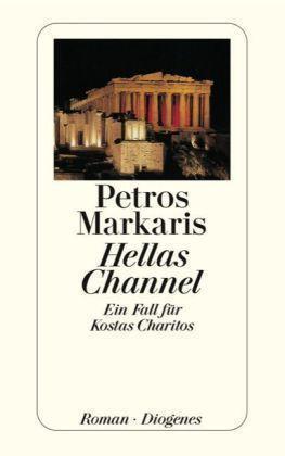 1 von 1 - Hellas Channel von Petros Markaris (2001, Taschenbuch)