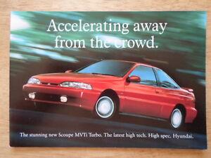 HYUNDAI-RANGE-1992-1993-UK-Mkt-Sales-Brochure-HCD-1-Scoupe-Lantra-X2-Sonata