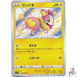 Pokemon Card Japanese Shiny Yamper S 238 190 S4a Holo Mint Ebay Shiny decidueye looks cool af. details about pokemon card japanese shiny yamper s 238 190 s4a holo mint