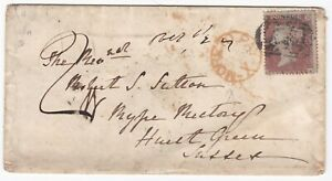 1854-LEAMINGTON-gt-HURST-GREEN-1d-STAR-COVER-RED-MORE-TO-PAY-X-IN-CIRCLE-LONDON
