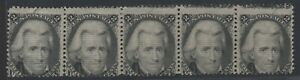 #85B Mint, Strip of 5, Great Rarity with PF Cert., SCV $85,000 (GD 3/17)