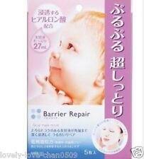 Mandom Beauty Japan Barrier Repair Hyaluronic acid ultra-moist Face Mask 5 sheet