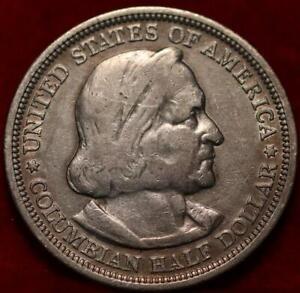 1893-Philadelphia-Mint-Columbian-Expo-Silver-Comm-Half
