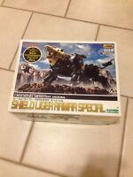 Kotobukiya Zoids Hmm Shield Liger Ramar Special Limited Brand