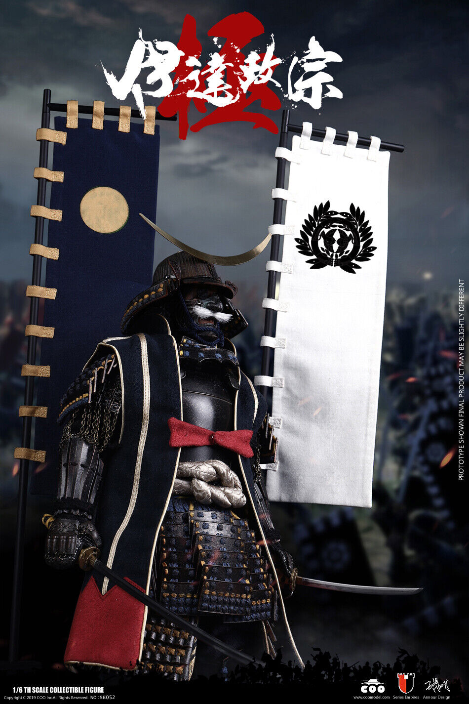 1  6 COOMODEL SE052 Series of Empires Date Masamune Solider Figure Full Set  qualité officielle