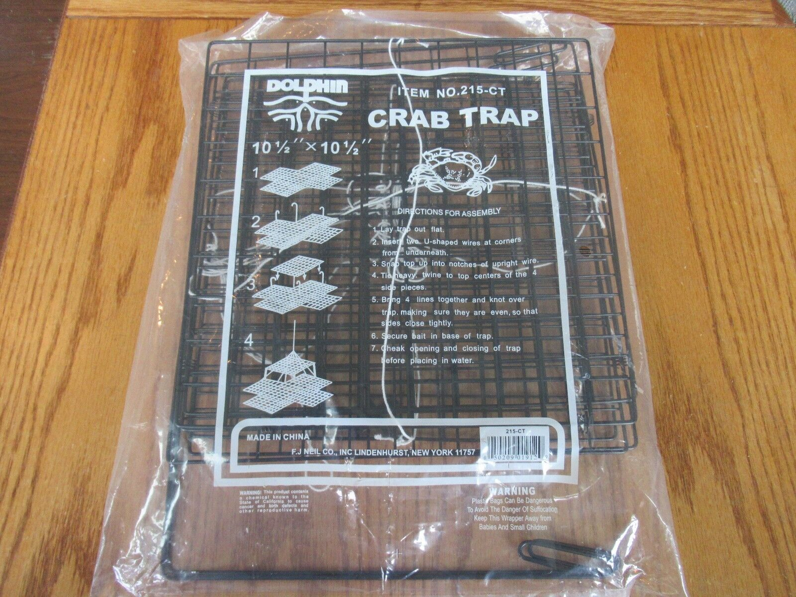 6 CRAB TRAP 215 - CT DOLPHIN BRAND BOX TYPE COMPACT FOLDING CRABBING TRAPS