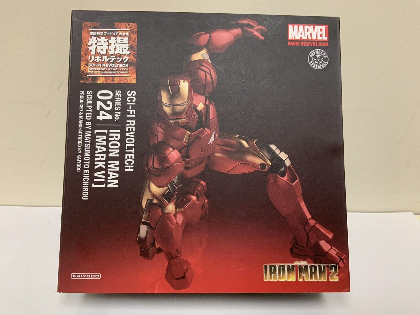 Marvel Sci-Fi Revoltech Iron Man Wirkung Figure  024