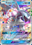 POKEMON-TCGO-ONLINE-GX-CARDS-DIGITAL-CARDS-NOT-REAL-CARTE-NON-VERE-LEGGI 縮圖 46