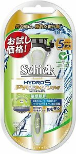 New-Schick-Hydro-5-Premium-Holder-for-sensitive-skin-From-Japan-F-S