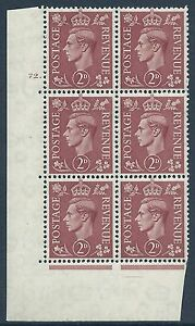 2d Brown Colour Change Cylinder 72 Dot perf 5(E/I) UNMOUNTED MINT/MNH
