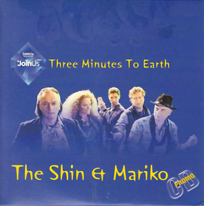 Eurovision-2020-Georgia-2014-Three-Minutes-To-Earth-The-Shin-and-Mariko