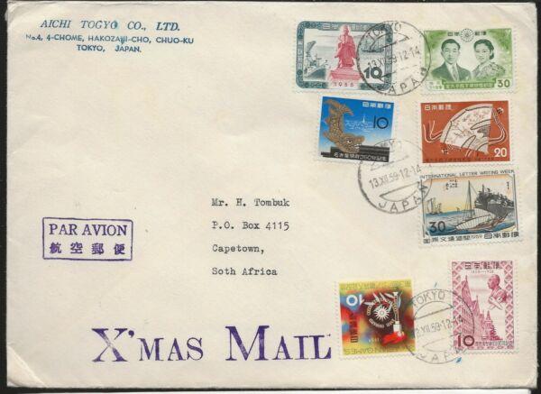 De Noël 1959 Couverture Du Japon à L'afrique Du Sud Activation De La Circulation Sanguine Et Renforcement Des Nerfs Et Des Os