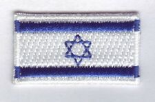 Israel Patch,Medinat Jisra'el,Aufbügler,Aufnäher,gestickt  35*20 mm