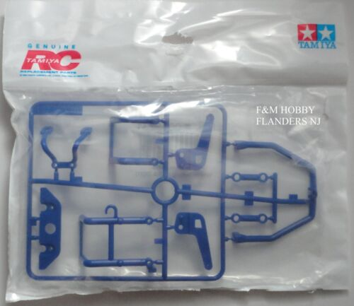 New Tamiya The Boomerang Buggy Spare Part 58055 A Tree Blue Plastic Item 0005231