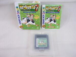 BOKUJO-MONOGATARI-GB-2-II-Game-Boy-Color-Nintendo-gb