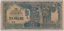 thumbnail 1 - Mazuma *M986 Malaya Japanese WWII JIM 1942 $10 MK AVF