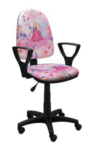 Best For Kids LADY GIRL PINK Bürostuhl Schreibtischstuhl Bürosessel KINDER Stuhl