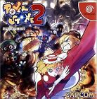 Sega Capcom Power Stone 2 Dreamcast Video Game Japanese Version