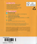 thumbnail 3 - NEW, Australian Optus PREPAID SIM card. NANO, MICRO or STD. AUSTRALIA.