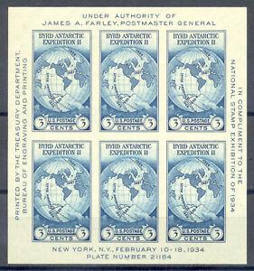 US Stamp (L2292) Scott# 735, Mint NH, No Gum As Issued, Nice Souvenir Sheet
