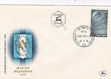 Israel 1955 movilización judía durante la Segunda Guerra Mundial unadressed FDC