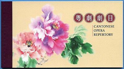 Stamps Hong Kong Sar (1997-now) Devoted Hongkong 2018 Kanton-oper Cantonese Opera Kostüme Musik 2224-2229 Markenheft Mnh
