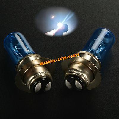 Yamaha Big Bear 250 350 400 50W Headlight Bulbs 2006 2007 2008 2009 2010 2011