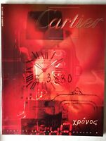 Rare Catalogue Cartier Art Magazine Nro 8 Annee 2004- 128 Pages