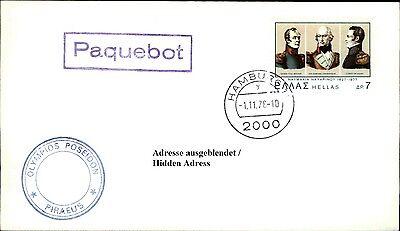 Briefmarken Gelernt Schiffspost Brief & Briefmarke Greece Paquebot Stempel Schiff Olympios Poseidon Delikatessen Von Allen Geliebt