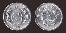 CINA CHINA 2 FEN 1989 FDC/UNC FIOR DI CONIO
