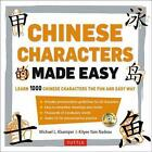 Chinese Characters Made Easy: Learn 1,000 Chinese Characters the Fun and Easy Way by Kityee Yam Nadeau, Michael L. Kluemper (Mixed media product, 2016)